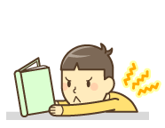 世田谷区弦巻 つるまき整骨院 歪んだ姿勢(猫背)で読書をする男の子
