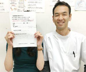 世田谷区弦巻 つるまき整骨院の頭痛・腕の痺れの患者様の写真